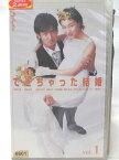 r2_04776 【中古】【VHSビデオ】できちゃった結婚 Vol.1 [VHS] [VHS] [2001]