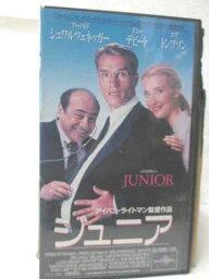 r2_06057 【中古】【VHSビデオ】ジュニア(字幕スーパー版) [VHS] [VHS] [1995]