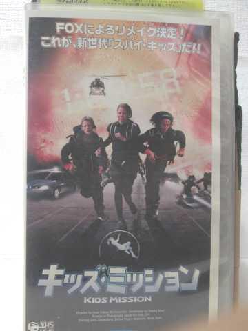 r2_07435 【中古】【VHSビデオ】キッズ・ミッション【日本語吹替版】 [VHS] [VHS] [2003]:ハッピービデオ