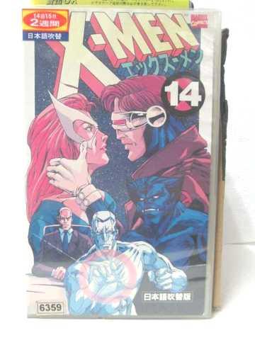r2_09480 X-MEN 第14巻 [VHS] [VHS] [1995]
