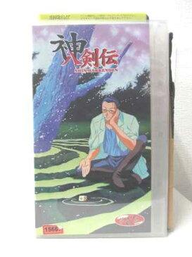 r2_09515 【中古】【VHSビデオ】神八剣伝 第8巻 [VHS] [VHS] [2000]
