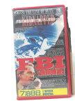 r2_09899 【中古】【VHSビデオ】FBI 誘拐捜査 [VHS] [VHS] [1995]