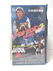r2_10133 【中古】【VHSビデオ】リーサル・ウェポン2(吹替版) [VHS] [VHS] [1990]