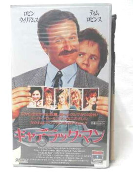 r2_11166 【中古】【VHSビデオ】キャデラック・マン(字幕スーパー版) [VHS] [VHS] [1991]