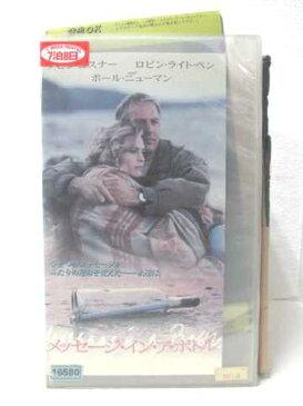 r2_11250 【中古】【VHSビデオ】メッセージ・イン・ア・ボトル【字幕版】 [VHS] [VHS] [1999]