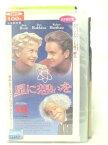 r2_11564 【中古】【VHSビデオ】星に想いを【日本語吹替版】 [VHS] [VHS] [1995]