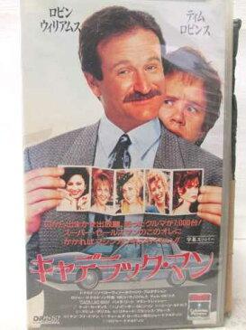 r2_12388 【中古】【VHSビデオ】キャデラック・マン(字幕スーパー版) [VHS] [VHS] [1991]