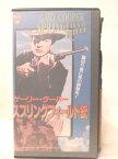 r2_12706 【中古】【VHSビデオ】スプリングフィールド銃 [VHS] [VHS] [1994]