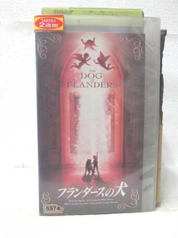 r2_12749 【中古】【VHSビデオ】フランダースの犬【劇場版】 [VHS] [VHS] [1997]