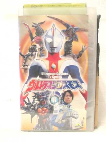 r2_12777 【中古】【VHSビデオ】ウルトラマンコスモス 8 [VHS] [VHS] [2002]画像