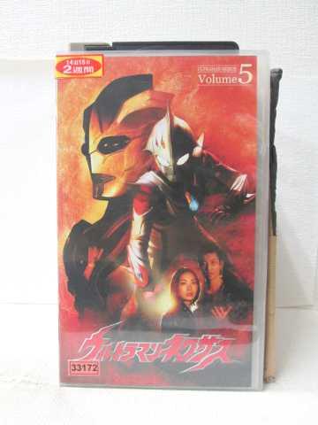 r2_13779 【中古】【VHSビデオ】ウルトラマンネクサス Volume 5 [VHS] [VHS] [2005]画像