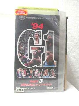 r2_14144 【中古】【VHSビデオ】'94G1クライマックス〔3〕?優勝決定戦&スペシャルマッチ [VHS] [VHS] [1994]