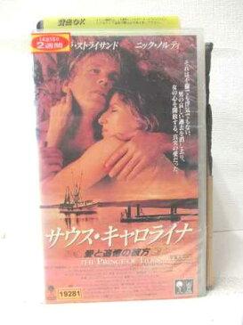 r2_14325 【中古】【VHSビデオ】サウス・キャロライナ~愛と追憶の彼方~ [VHS] [VHS] [1992]