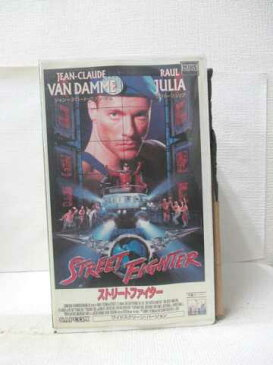 r2_14561 【中古】【VHSビデオ】ストリートファイター(ワイド・字幕版) [VHS] [VHS] [1995]