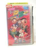 r2_16197 【中古】【VHSビデオ】爆走兄弟レッツ&ゴー!! 第7巻 [VHS] [VHS] [1997]