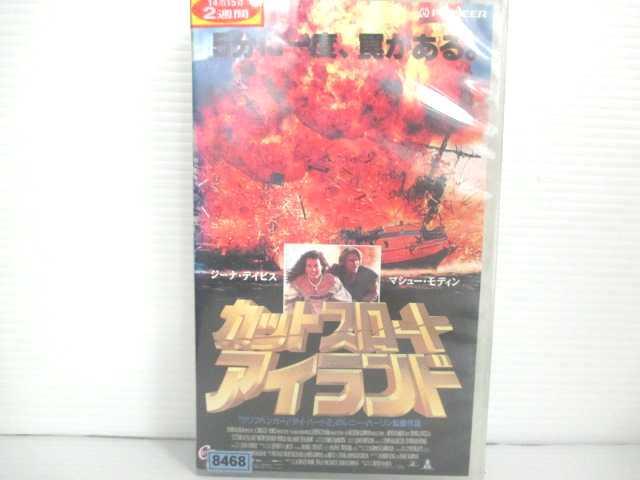 r2_16413 【中古】【VHSビデオ】カットスロート・アイランド【字幕版】 [VHS] [VHS] [1996]画像