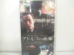 r2_17246 【中古】【VHSビデオ】アドルフの画集 【字幕版】 [VHS] [VHS] [2004]