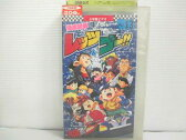 r2_17644 【中古】【VHSビデオ】爆走兄弟レッツ&ゴー!! 第13巻(最終巻) [VHS] [VHS] [1998]