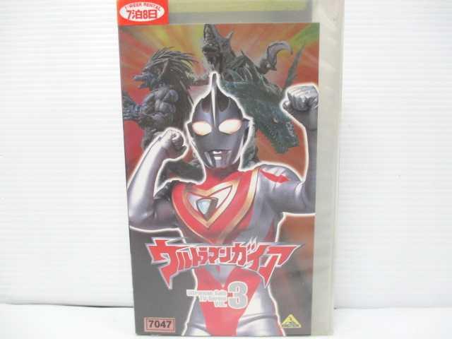 r2_18077 【中古】【VHSビデオ】ウルトラマンガイア(3) [VHS] [VHS] [1999]画像
