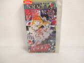 r2_20256 【中古】【VHSビデオ】銀河烈風バクシンガー(5) [VHS] [VHS] [1999]