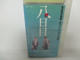 r2_20712【中古】【VHSビデオ】八日目【字幕版】[VHS][VHS][1998]