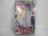 r2_20985 【中古】【VHSビデオ】銀河烈風バクシンガー(3) [VHS] [VHS] [1998]