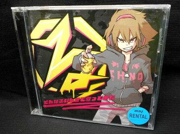 ZC21027【中古】【CD】そんなふいんきで歌ってみた/ぐるたみん