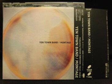 ZC30136【中古】【CD】MONTAGE/YEN TOWN BAND