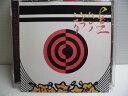 ハッピービデオで買える「ZC44911【中古】【CD】Hale no sola sita 〜LA YELLOW SAMBA〜/PE'Z」の画像です。価格は250円になります。
