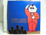 ZC45045【中古】【CD】in CLASSICS/NOBU-SONS