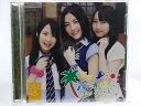 ハッピービデオで買える「ZC46142【中古】【CD】パレオはエメラルド/SKE48」の画像です。価格は150円になります。