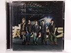 ZC49683【中古】【CD】不滅のスクラム/KAT-TUN