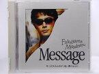 ZC50688【中古】【CD】Message/今 このひとときが 遠い夢のように/福山雅治