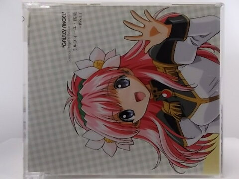 ZC50875【中古】【CD】『ギャラクシーエンジェル』 キャラクターシリーズ01ミルフィーユ・桜葉/新谷良子