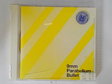 ZC54751【中古】【CD】Gjallarhorn/9mm Parabellum bullet