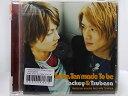 ZC62158【中古】【CD】To be,To be,Ten made To be/タッキー&翼