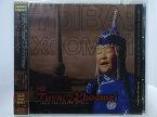 ZC62585【中古】【CD】トゥバ・ホーメイ