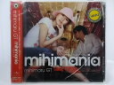 ZC63745【中古】【CD】mihimania-ミヒマニア-/mihimaruGT