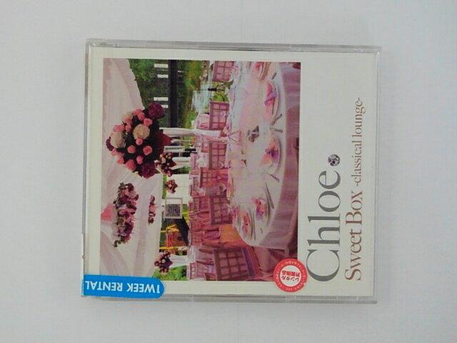 ZC67720【中古】【CD】Sweet Box-classical lounge-/Chloe