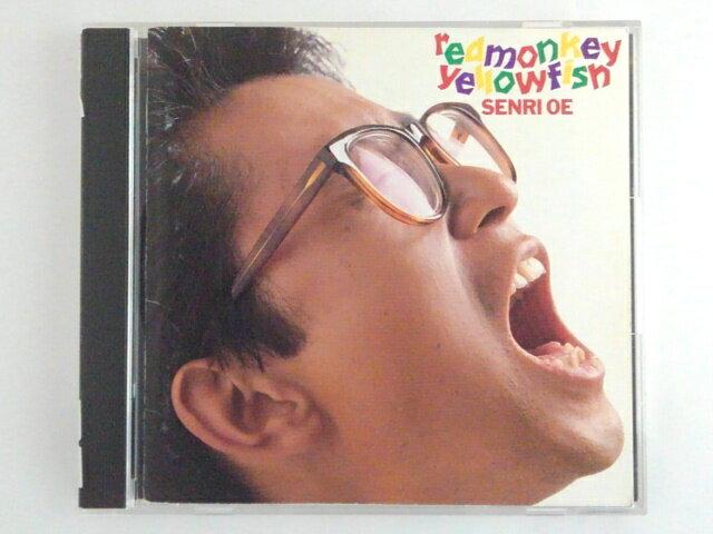 ZC69338【中古】【CD】red monkey yellow fish /大江千里