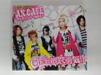 ZC71191【中古】【CD】Cherry咲く勇気!!/アンティック-珈琲店-(DVD付き)