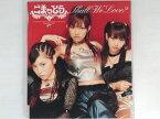 ZC71210【中古】【CD】SHALL WE LOVE ?/ごまっとう