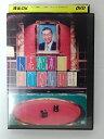 ハッピービデオで買える「ZD38974【中古】【DVD】人志松本のすべらない話」の画像です。価格は150円になります。