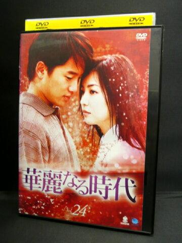 ZD02556【中古】【DVD】華麗なる時代 Vol.24