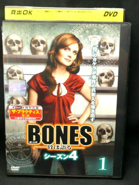 ZD02737【中古】【DVD】BONES 骨は語る シーズン4 第1巻