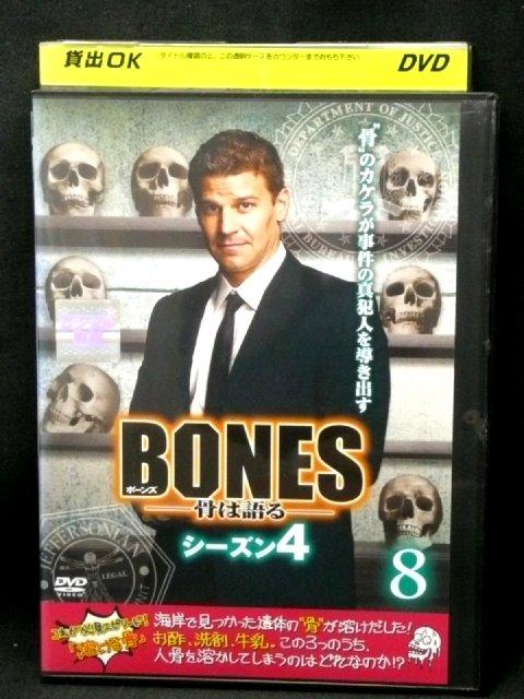 ZD02744【中古】【DVD】BONES−骨は語る−シーズン4 Vol.8