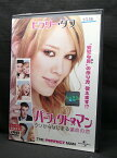 ZD03641【中古】【DVD】パーフェクト・マンウソからはじまる運命の恋