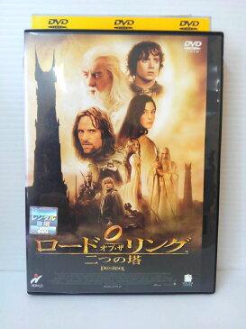 ZD04568【中古】【DVD】ロードオブ・ザリング二つの塔