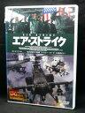 ハッピービデオで買える「ZD04355【中古】【DVD】エア・ストライク」の画像です。価格は350円になります。