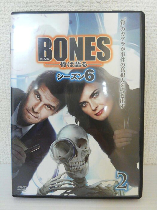 ZD05072【中古】【DVD】ボーンズ 骨は語るシーズン 6